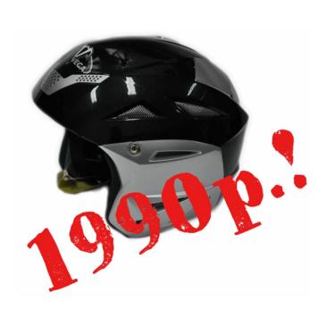 Весенние цены на зимние шлемы!
